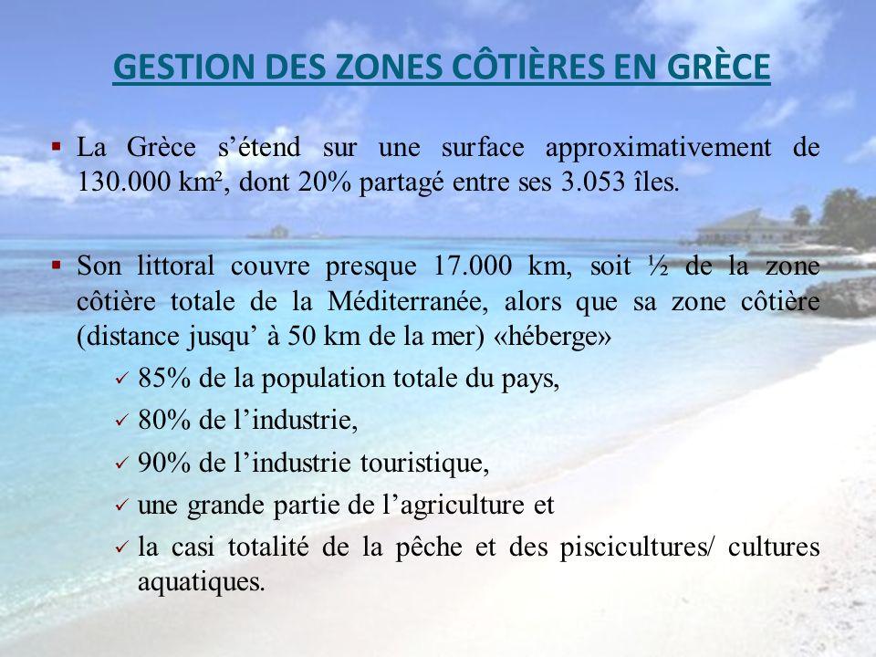 GESTION DES ZONES CÔTIÈRES EN GRÈCE La Grèce sétend sur une surface approximativement de 130.000 km², dont 20% partagé entre ses 3.053 îles. Son litto