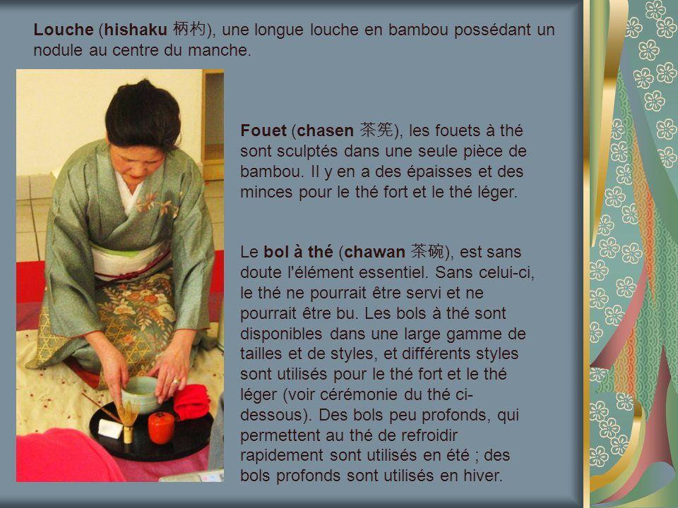 Louche (hishaku ), une longue louche en bambou possédant un nodule au centre du manche. Le bol à thé (chawan ), est sans doute l'élément essentiel. Sa