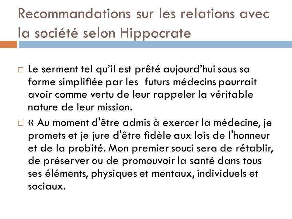 Recommandations sur les relations avec la société selon Hippocrate Le serment tel quil est prêté aujourdhui sous sa forme simpliée par les futurs méde
