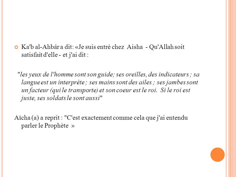Ka'b al-Ahbâr a dit: «Je suis entré chez Aisha - Qu'Allah soit satisfait d'elle - et j'ai dit :