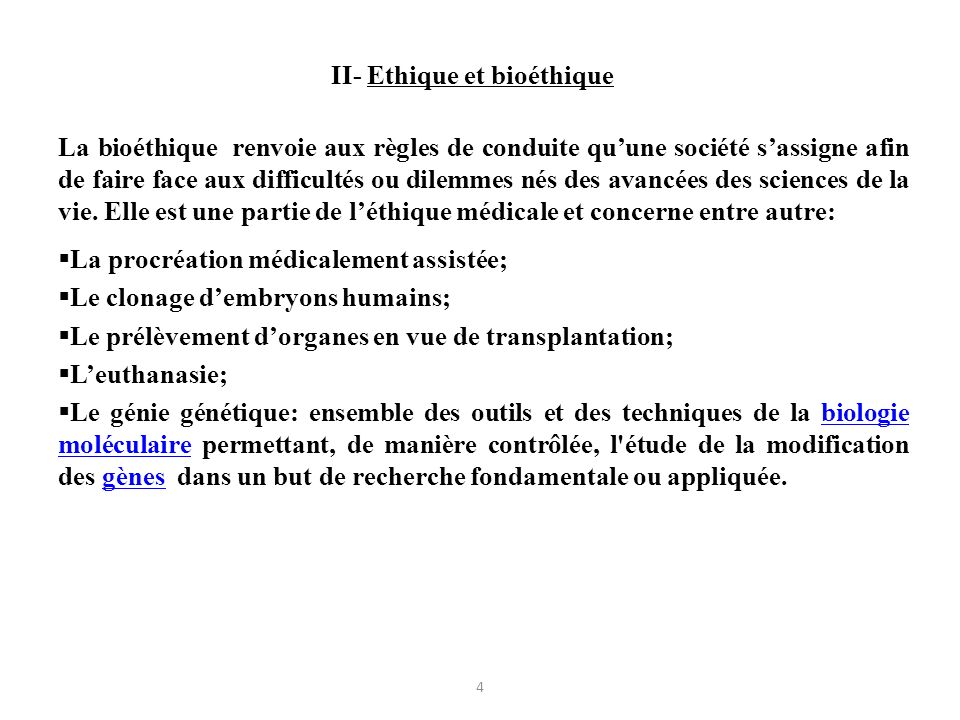 II- Ethique et bioéthique La bioéthique renvoie aux règles de conduite quune société sassigne afin de faire face aux difficultés ou dilemmes nés des a