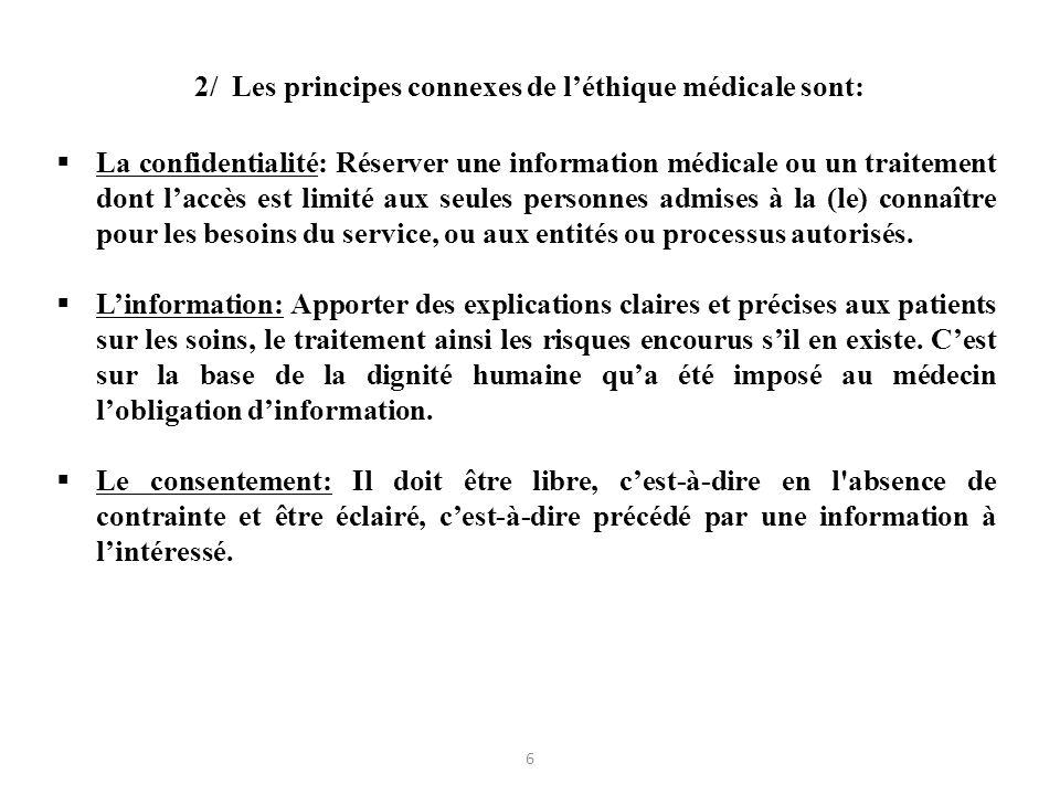 2/ Les principes connexes de léthique médicale sont: La confidentialité: Réserver une information médicale ou un traitement dont laccès est limité aux
