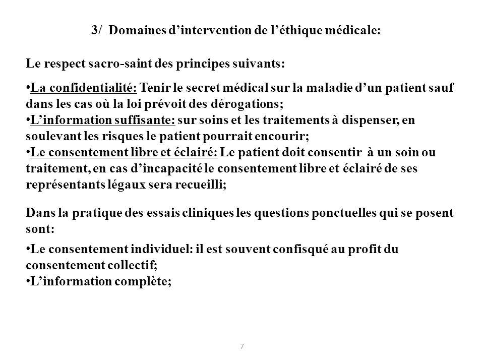 3/ Domaines dintervention de léthique médicale: Le respect sacro-saint des principes suivants: La confidentialité: Tenir le secret médical sur la mala