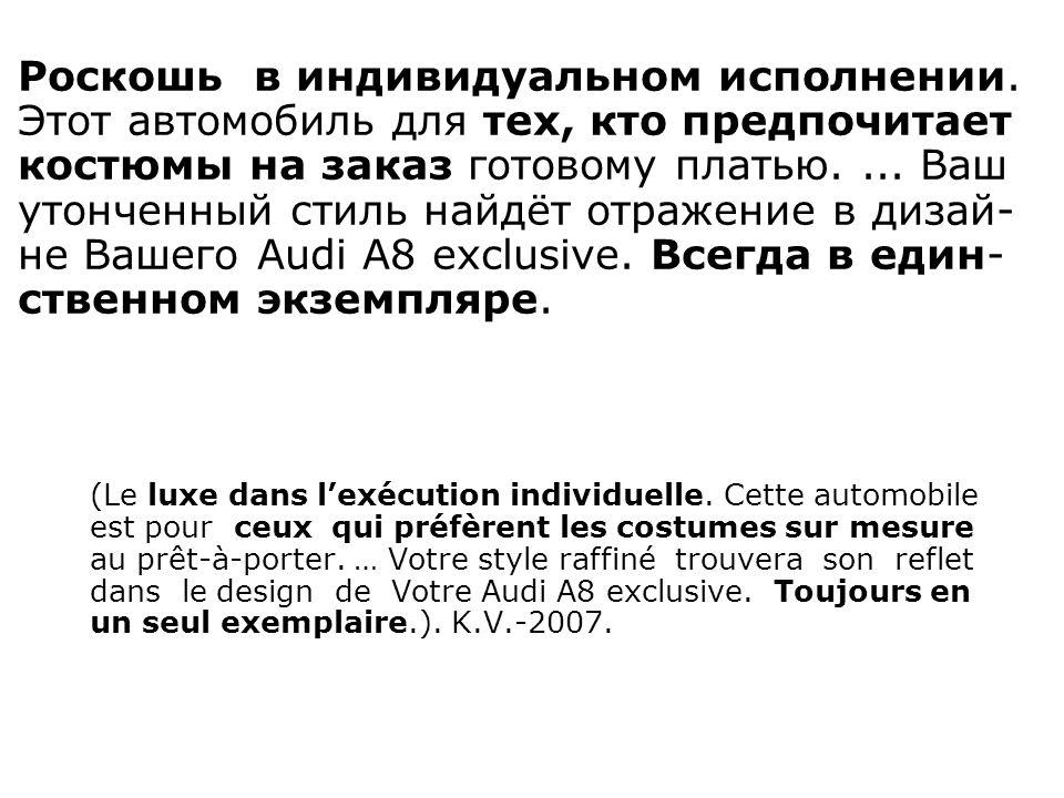 (Le luxe dans lexécution individuelle.