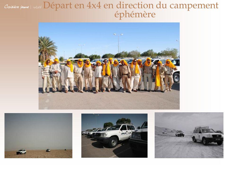 Départ pour une journée de 4x4 : Rallye avec road-book et GPS à la Découverte du Sud Tunisien Ce rallye nest pas une course .
