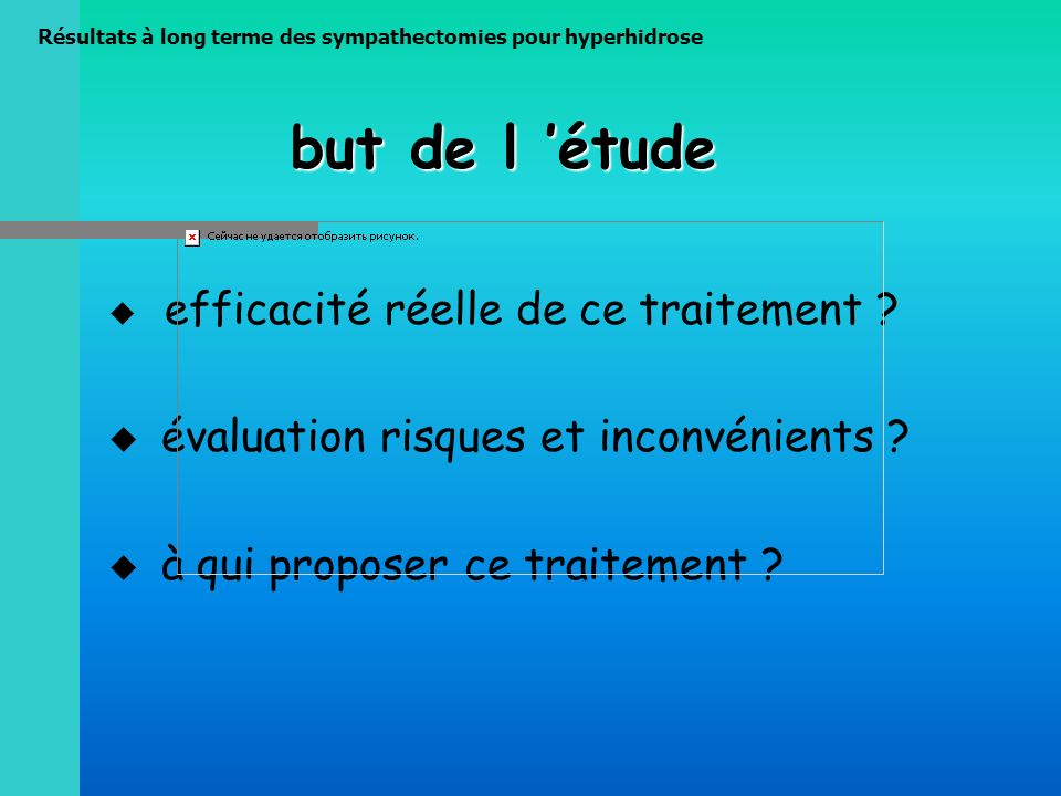 but de l étude but de l étude efficacité réelle de ce traitement ? évaluation risques et inconvénients ? à qui proposer ce traitement ? Résultats à lo