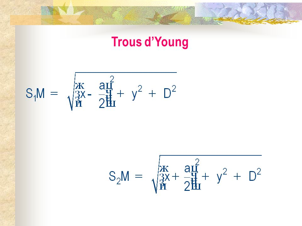 Trous dYoung