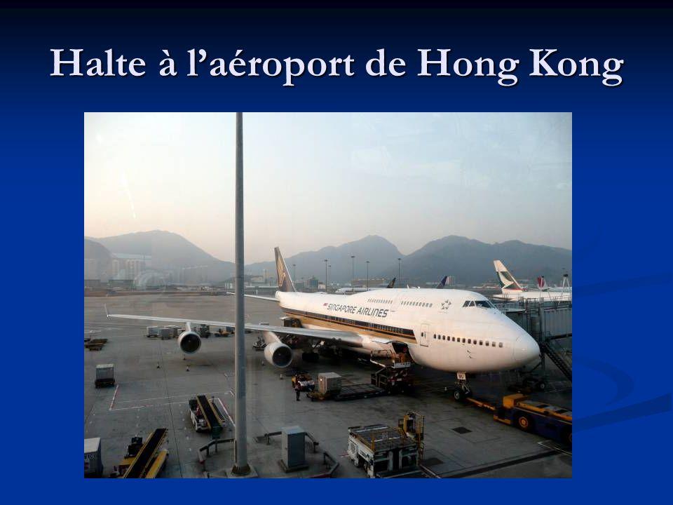 Halte à laéroport de Hong Kong