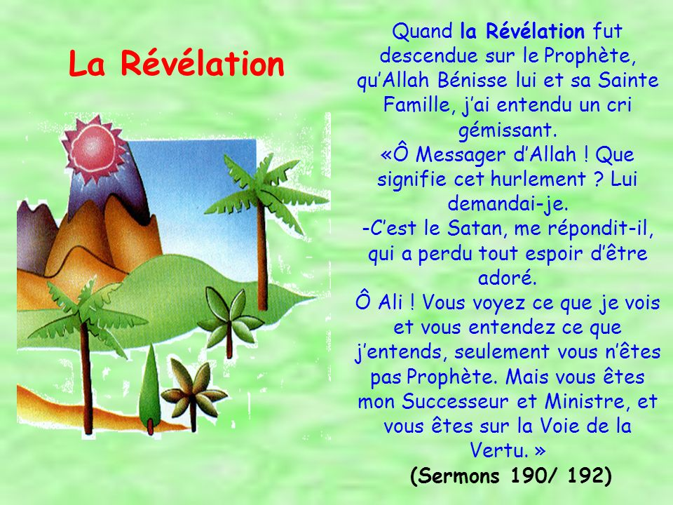 Suivez votre Prophète, le meilleur parmi le bien et le plus pur des purs, quAllah Bénisse lui et sa Sainte Famille.