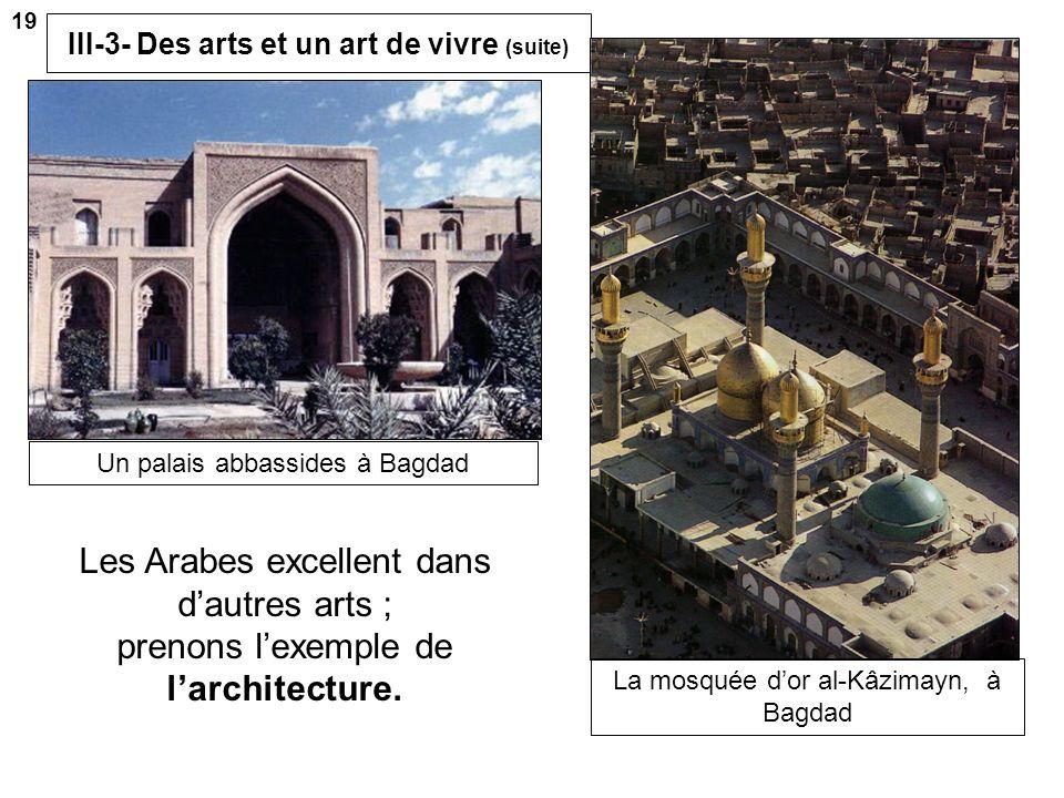 III-3- Des arts et un art de vivre Pour les Arabes les jardins splendides devaient être à limage du paradis On voit ici les divertissements dans un ja