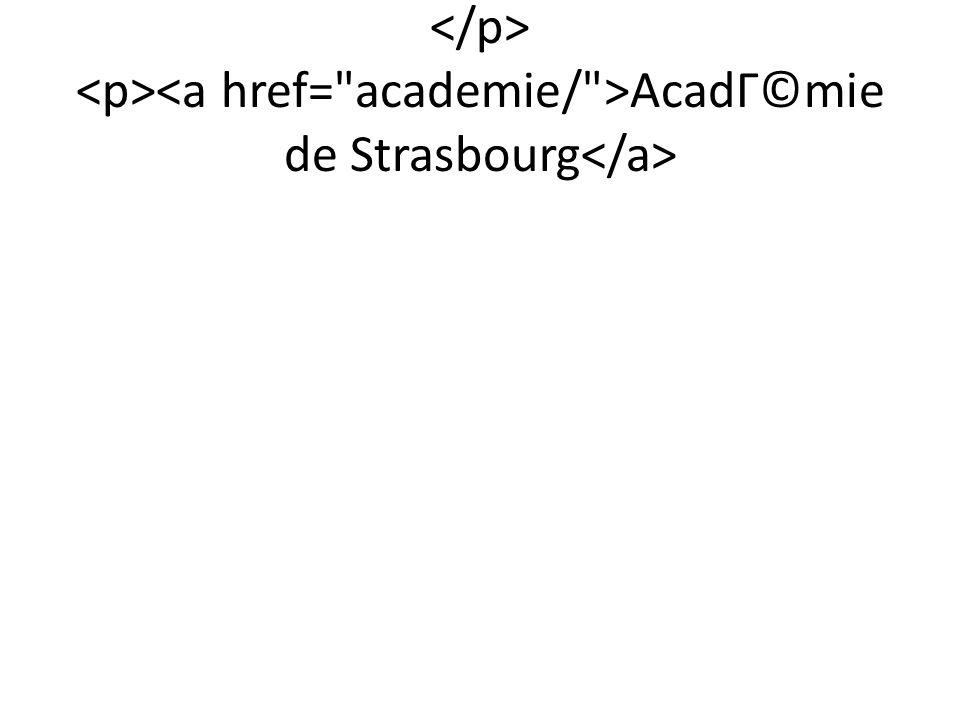 AcadГ©mie de Strasbourg