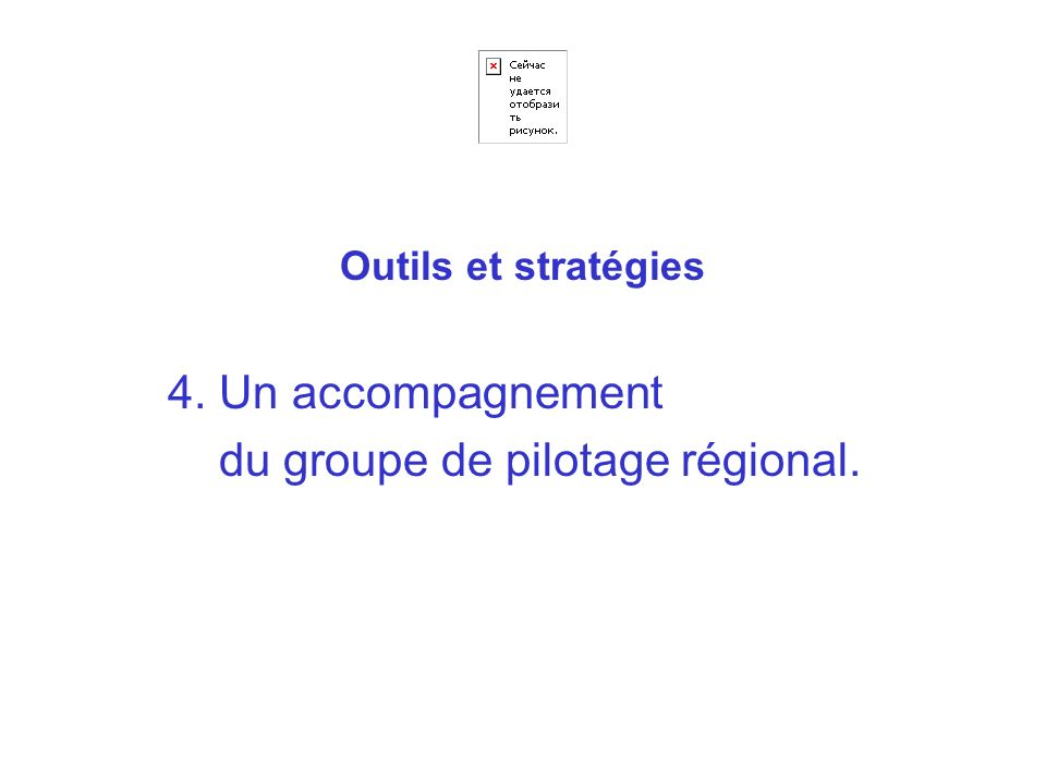 Outils et stratégies 4. Un accompagnement du groupe de pilotage régional.