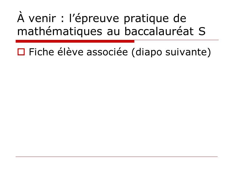À venir : lépreuve pratique de mathématiques au baccalauréat S Fiche élève associée (diapo suivante)