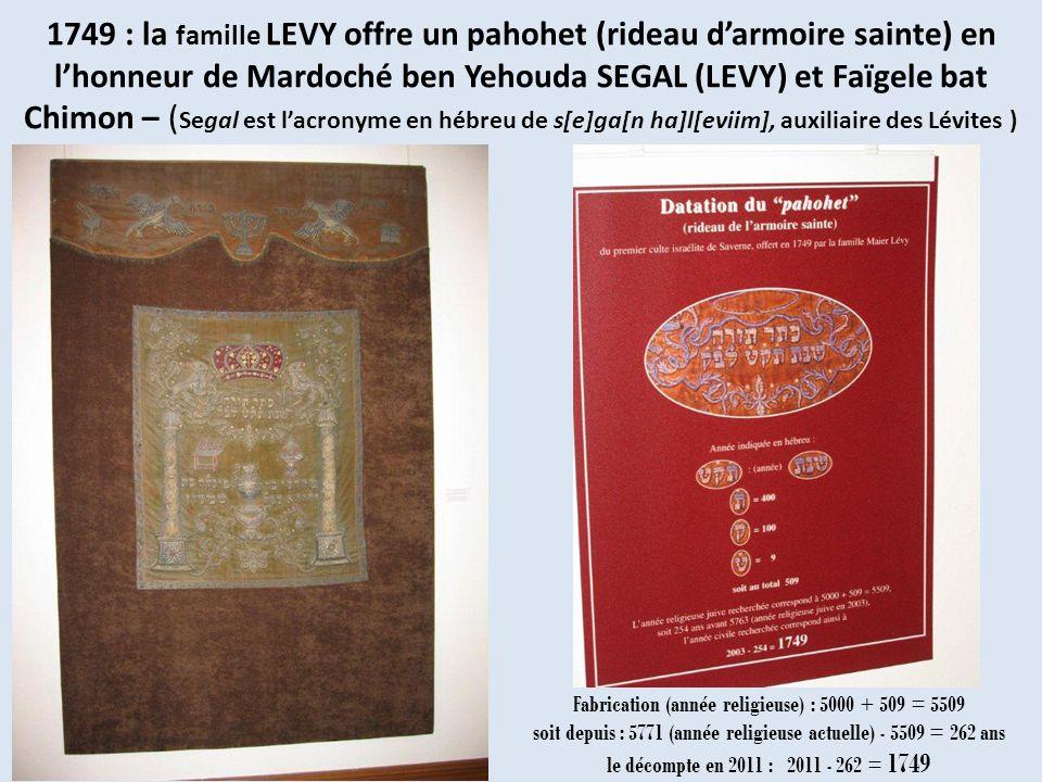 1749 : la famille LEVY offre un pahohet (rideau darmoire sainte) en lhonneur de Mardoché ben Yehouda SEGAL (LEVY) et Faïgele bat Chimon – ( Segal est