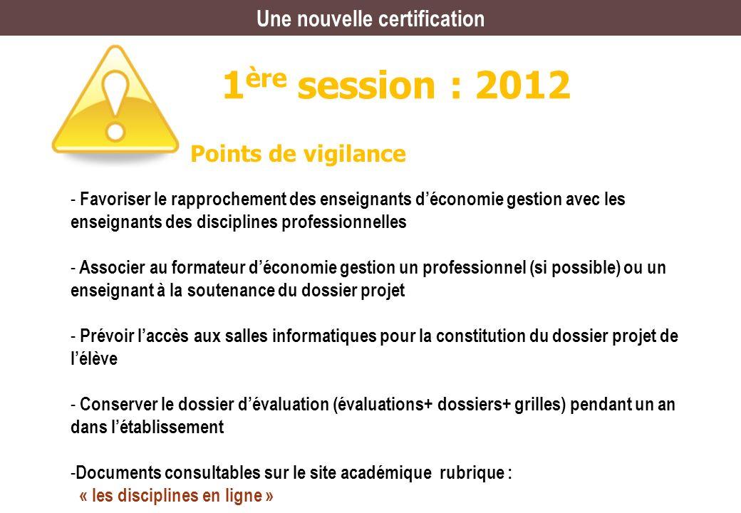 Une nouvelle certification 1 ère session : 2012 Points de vigilance - Favoriser le rapprochement des enseignants déconomie gestion avec les enseignant
