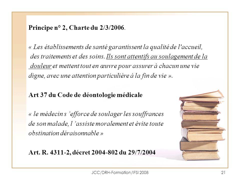 JCC/DRH-Formation/IFSI 200821 Principe n° 2, Charte du 2/3/2006. « Les établissements de santé garantissent la qualité de l'accueil, des traitements e