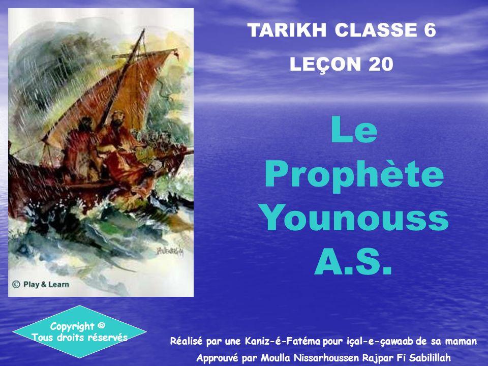 Le Saint Coran dit : Et Zan Noun (Younouss) quand il partit irrité.