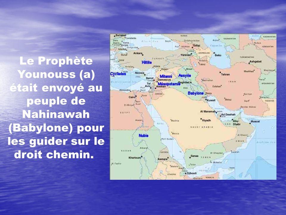 Ceux ci étaient des idolâtres et bien que Le Prophète Younouss (a) a essayé jour et nuit de leur expliquer combien leur idolâtrie était inutile, ils nont pas accepté ses conseils.