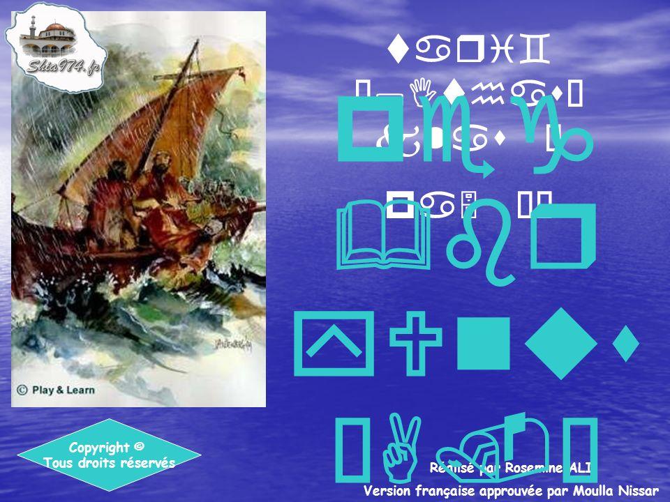 tari` •;Ithas– klas Î pa5 ÊÈ Réalisé par Rosemine ALI Version française approuvée par Moulla Nissar Copyright © Tous droits réservés peg &br yUnus •A.–