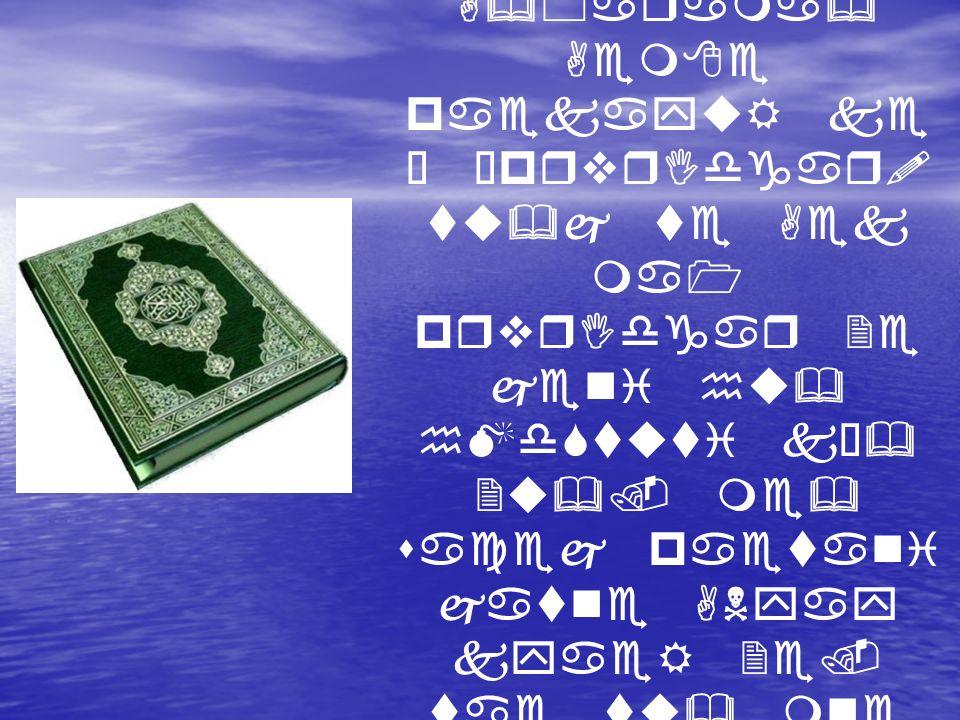 "pIv1 kurAannu& v8Rn 2e ke Š ""zn nUn •ma2li vaXa yUnus– guSse 9;ne nikXi p6ya Ane Aevu& 0ari li0u& ke Aemna pr Amarae kabU kdi nhi& rhe. pr&tu A&0arama"