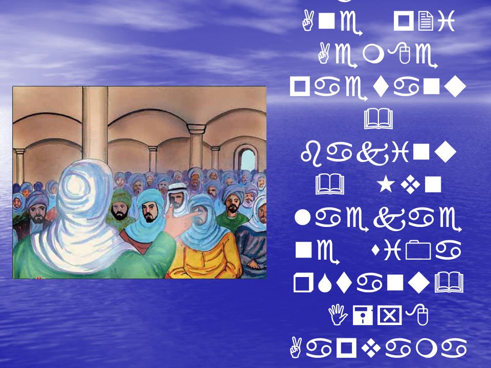 Aemna de=vasiA aeAe Aemnu& Svagt kyuR Ane p2i Aem8e paetanu & bakinu & «vn laekae ne si0a rStanu& I=x8 Aapvama & Ane si0a mageR daervam a& psar kyuR.