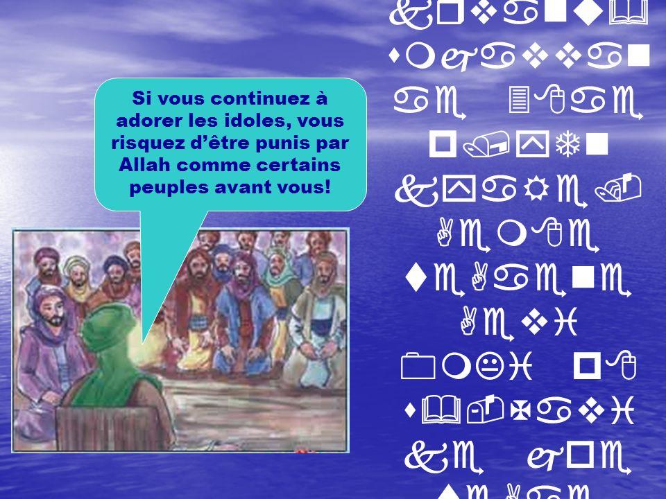 Ae 06iAe peg&br yUnus •A.– ne paetani Ae -Ul smja; ke ALlahnae hukm mXta phela&jAe paetana laekae ma&he9i bhar nikXi AaVya hta.