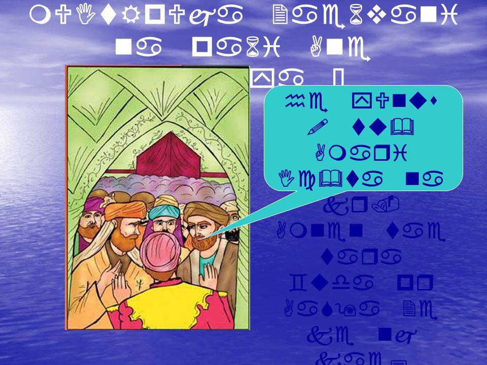 2ev4e peg&br yUnus •A.– Ae h4ag/hi laekae9i k&4aXi gya.