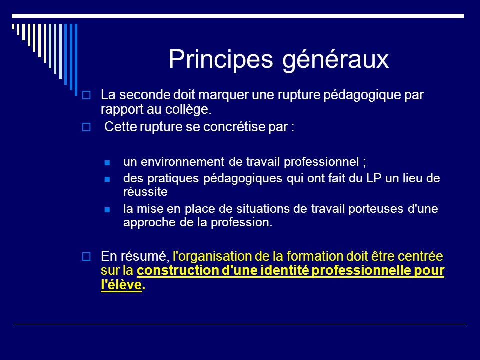 EP2 – culture professionnelle BEP métiers des services administratifs