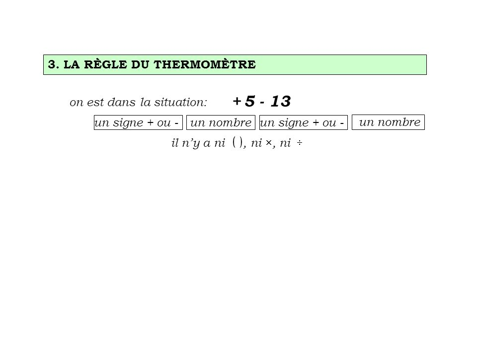Correction exercice 1 : S1 = 4 - ( - 2 ) + ( - 1 ) - ( - 5 ) = 4 + 2 – 1 + 5 = 11 – 1 = 10 = 2 + 8 – 2 – 3 -1 =10 - 6 = 4 S3 = 24 - ( - 10 ) - ( - 3 + 12 ) = 24 + 10 + 3 - 12 = 37 - 12 = 25 S4 = 12 + ( - 8 – 2 ) - ( - 2,5 + 1,2 – 3 ) S5 = - 4 - ( - 6 – 2 ) + ( - 5 ) - ( - 4 + 25 – 6 ) - 8 - ( - 4 ) + ( - 2 ) = 12 – 8 – 2 + 2,5 – 1,2 + 3 = 17,5 – 11,2 = 6,3 = - 4 + 6 + 2 – 5 + 4 – 25 + 6 – 8 + 4 - 2 = 22 – 44 = - 22 S2 = 2 - ( - 8 + 2 ) - ( 3 + 1 )