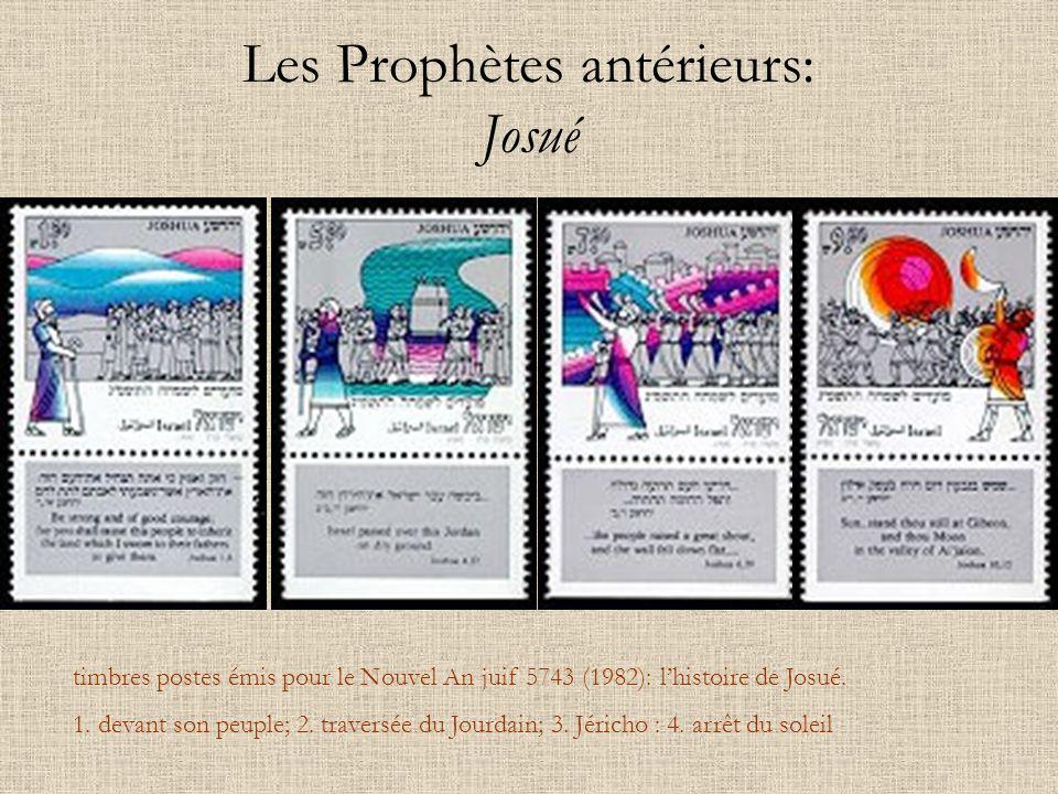 Les Prophètes antérieurs: Josué timbres postes émis pour le Nouvel An juif 5743 (1982): lhistoire de Josué. 1. devant son peuple; 2. traversée du Jour