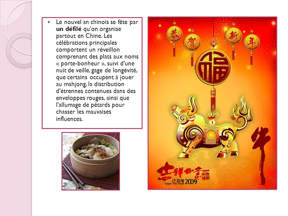 Le nouvel an chinois se fête par un défilé qu'on organise partout en Chine. Les célébrations principales comportent un réveillon comprenant des plats