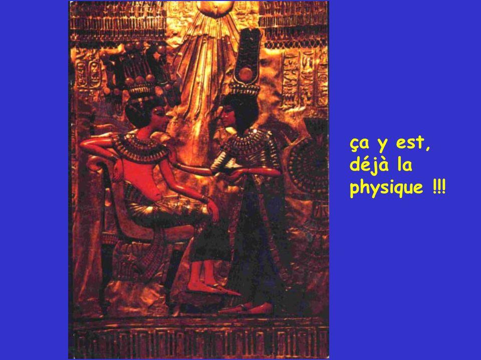 Van Eyck aussi Lagneau mystique (1432)