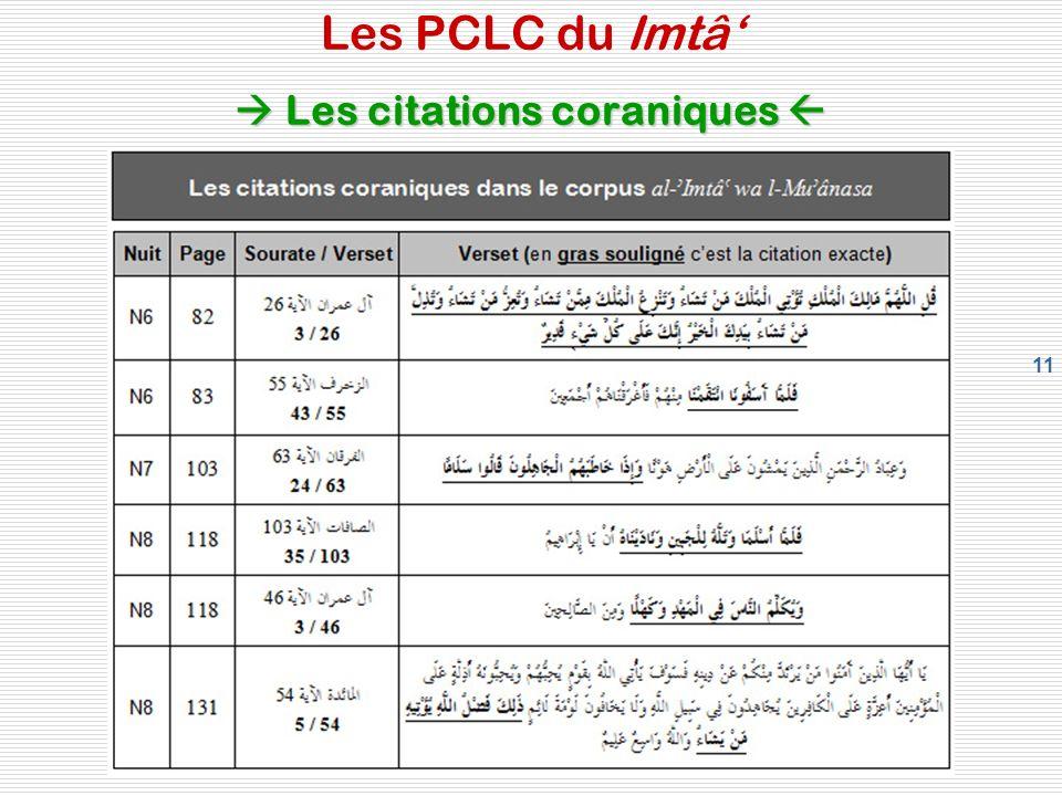 11 Les citations coraniques Les PCLC du Imtâ Les citations coraniques