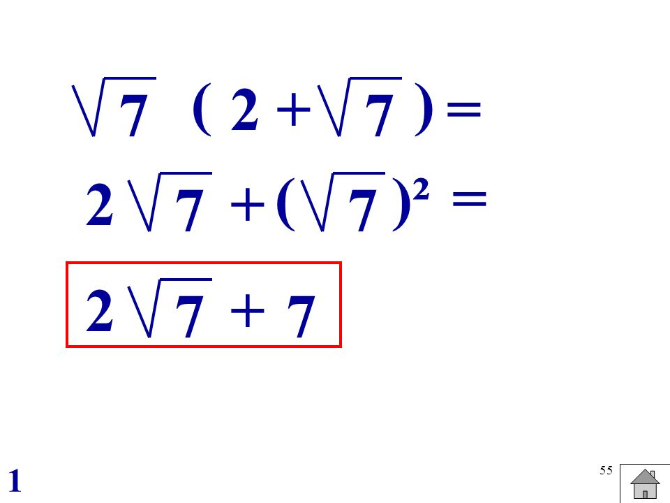 55 7 ( 2 + 7 ) 7 2+ 7 ()² = = 7 2+ 7 1