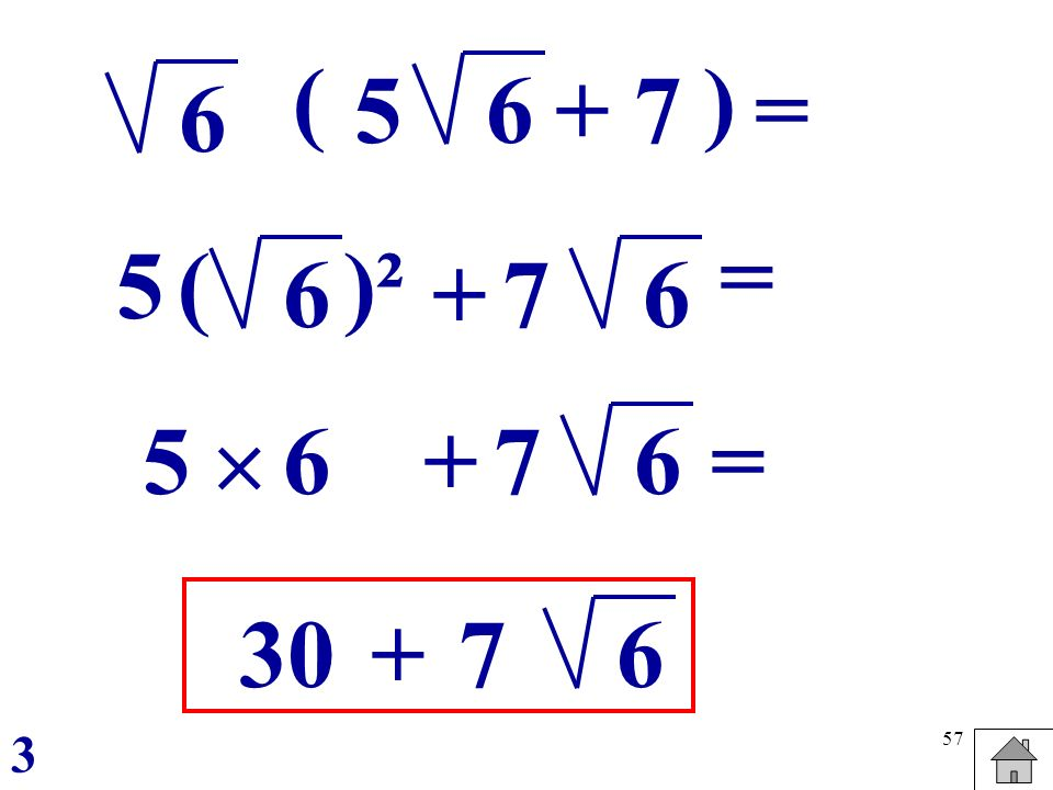 57 6 ( 56 ) 6 5 +6 ()² = = + 7 7 5+6 = 7 6 30+6 7 3