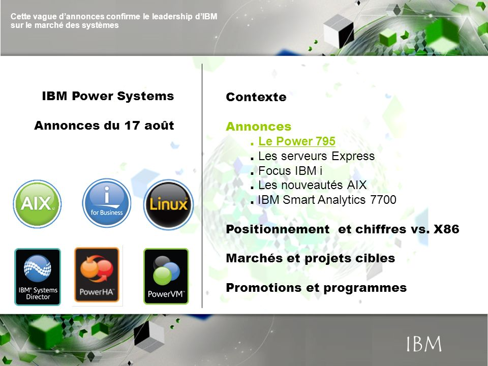 © 2010 IBM Corporation IBM Power Systems IBM CONFIDENTIAL until announced.