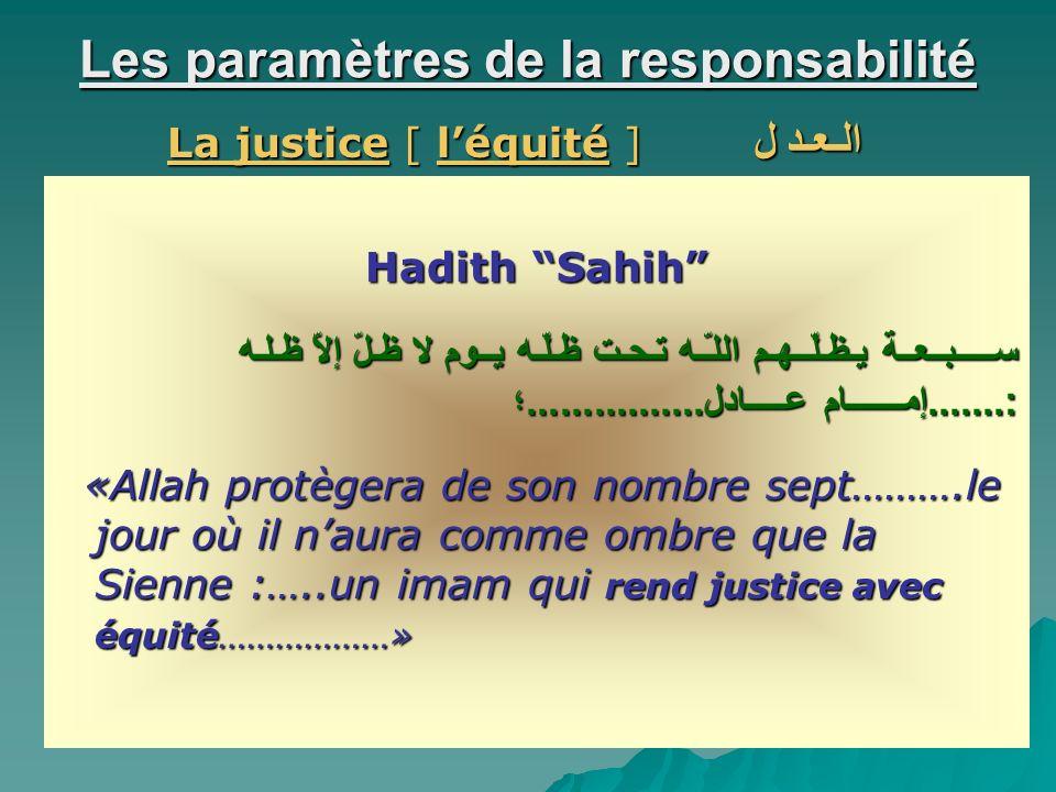 Les paramètres de la responsabilité La justice [ léquité ] الـعـد ل Hadith Sahih ســـــبــعــة يـظـلّــهـم اللـّـه تـحـت ظـلّـه يــوم لا ظـلّ إلاّ ظـلـه :.......