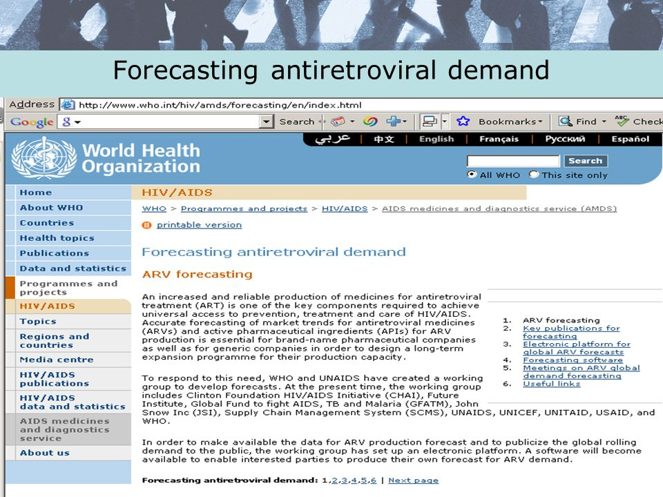 Forecasting antiretroviral demand