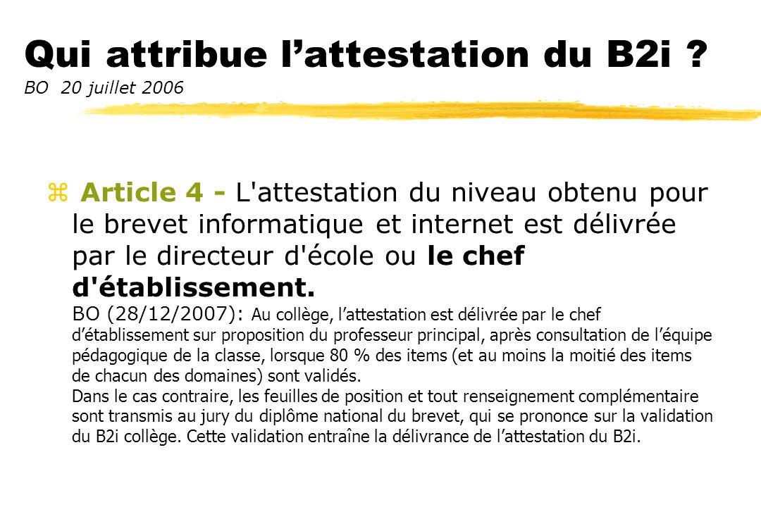 Comment valider? Généralisation pour linstant dans la plupart des académies de loutil de gestion en ligne GIBII Adresse académie de Lyon : http://sobe