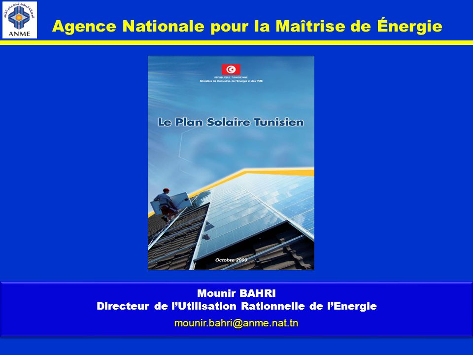 Mounir BAHRI Directeur de lUtilisation Rationnelle de lEnergiemounir.bahri@anme.nat.tn Mounir BAHRI Directeur de lUtilisation Rationnelle de lEnergiem