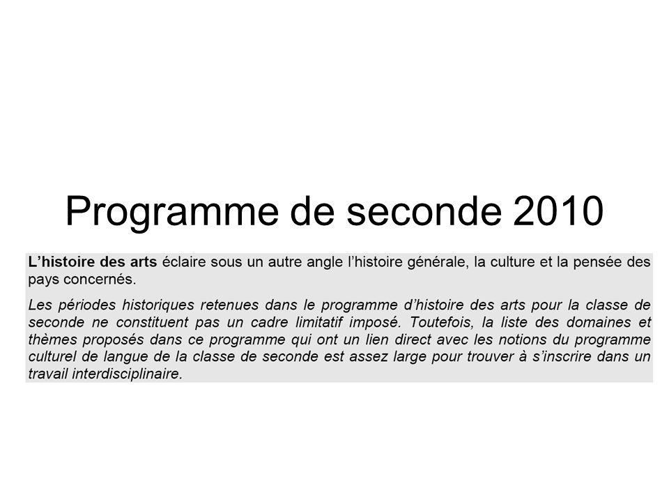 Programme de seconde 2010