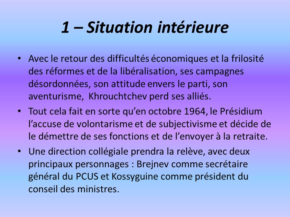 1 – Situation intérieure Avec le retour des difficultés économiques et la frilosité des réformes et de la libéralisation, ses campagnes désordonnées,