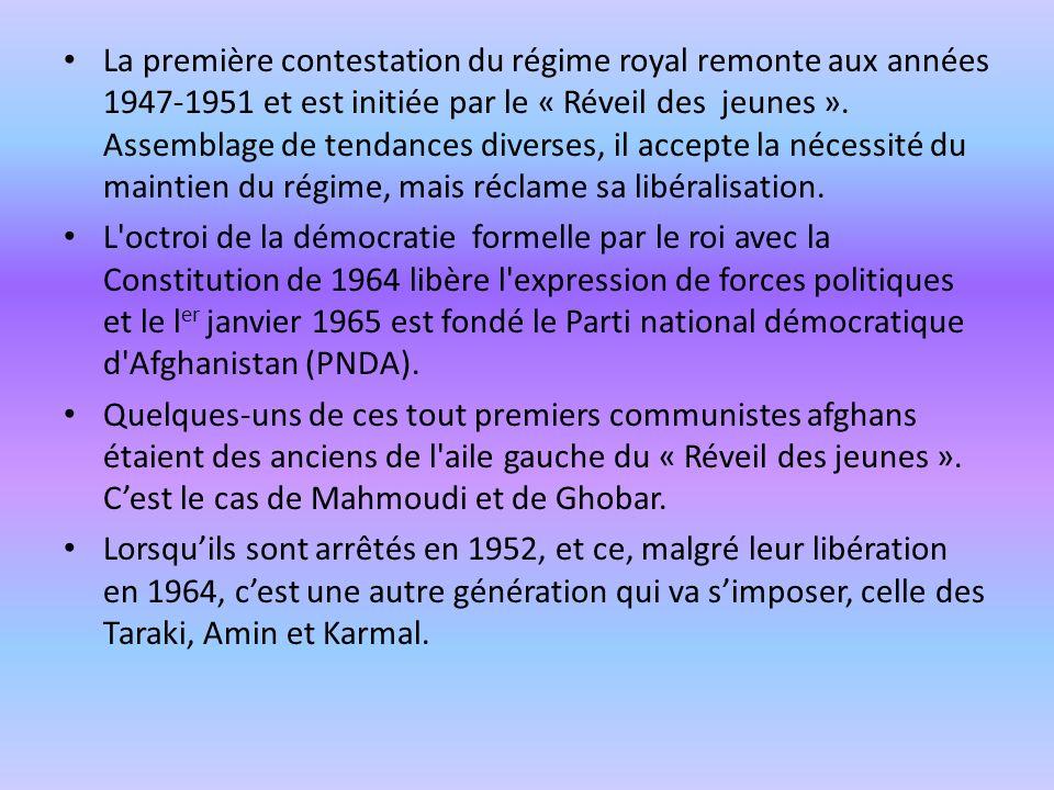 La première contestation du régime royal remonte aux années 1947-1951 et est initiée par le « Réveil des jeunes ». Assemblage de tendances diverses, i