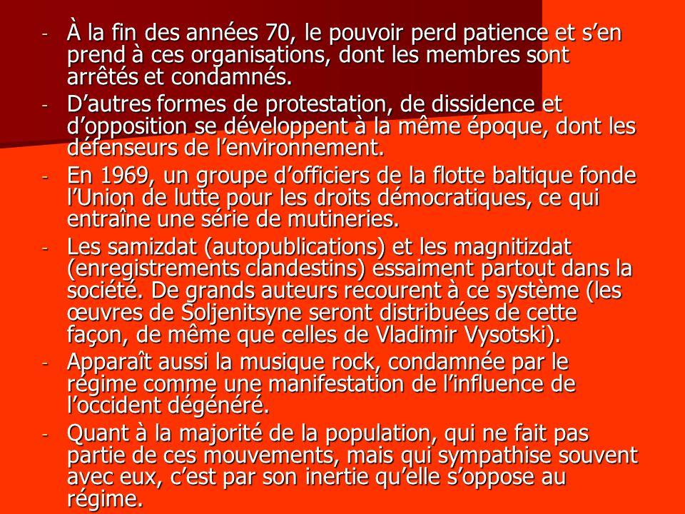 - À la fin des années 70, le pouvoir perd patience et sen prend à ces organisations, dont les membres sont arrêtés et condamnés.