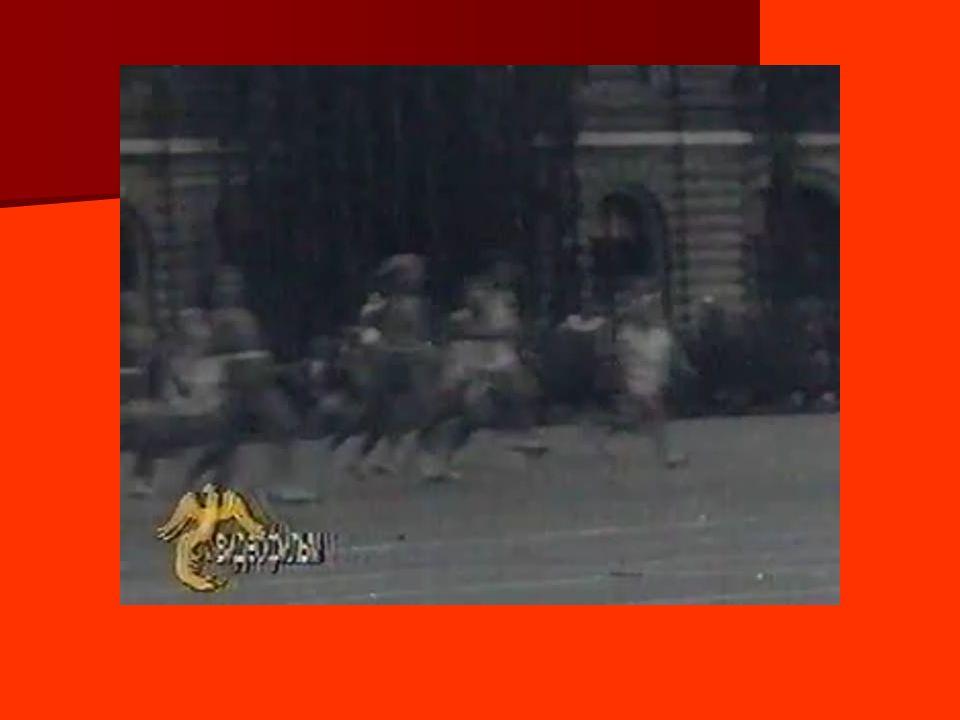 1.5 – À lest - 1929 : un conflit militaire éclate entre lURSS et la Chine pour le contrôle du trans-mandchourien.