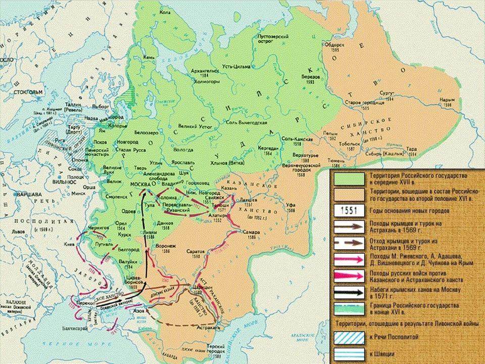 - Puis les Russes se portent à loffensive, mettant larmée de Charles XII en déroute.