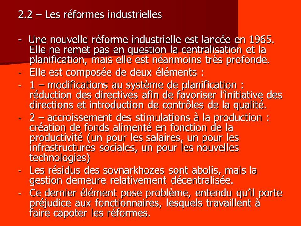 - Malgré tout, les résultats sont dabord encourageants : au cours du plan 1966-1971, la production industrielle augmente de 50 %, 2 000 usines sont construites (surtout à louest).