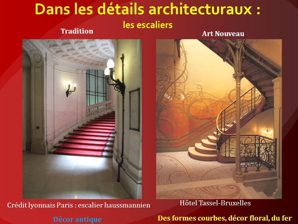 Les pièces et le mobilier :« tradition » Un style très inspiré de Versailles et de lantiquité dans les immeubles haussmanniens