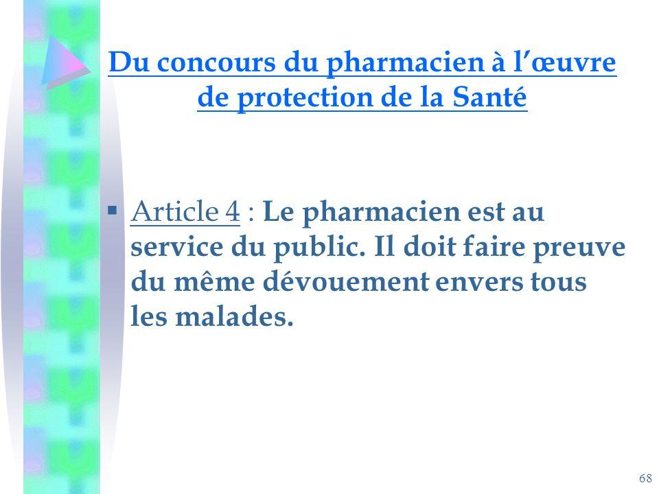 68 Du concours du pharmacien à lœuvre de protection de la Santé Article 4 : Le pharmacien est au service du public.