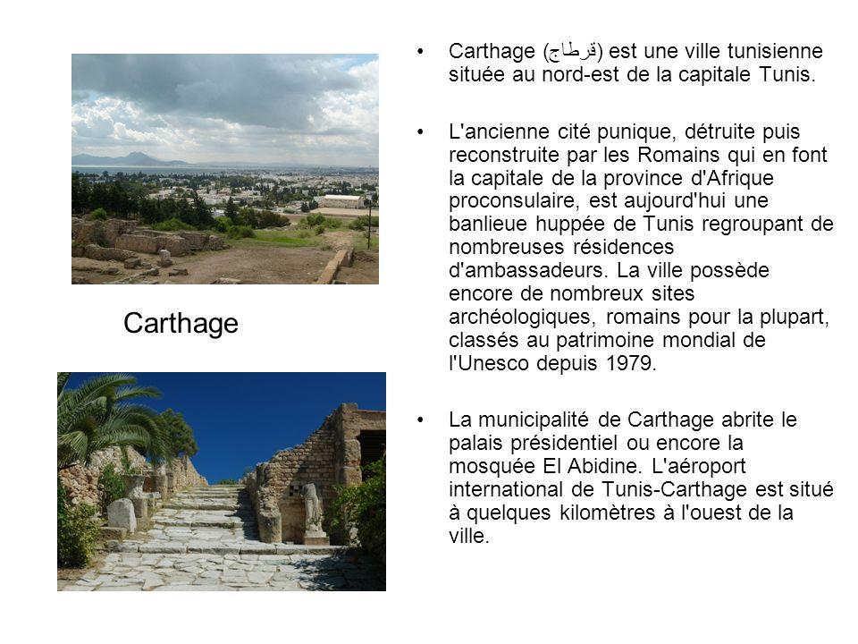 Carthage (قرطاج) est une ville tunisienne située au nord-est de la capitale Tunis. L'ancienne cité punique, détruite puis reconstruite par les Romains